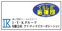 itk-logo
