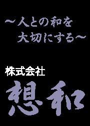 souwa-fot003
